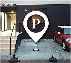 駐車場付きプラン