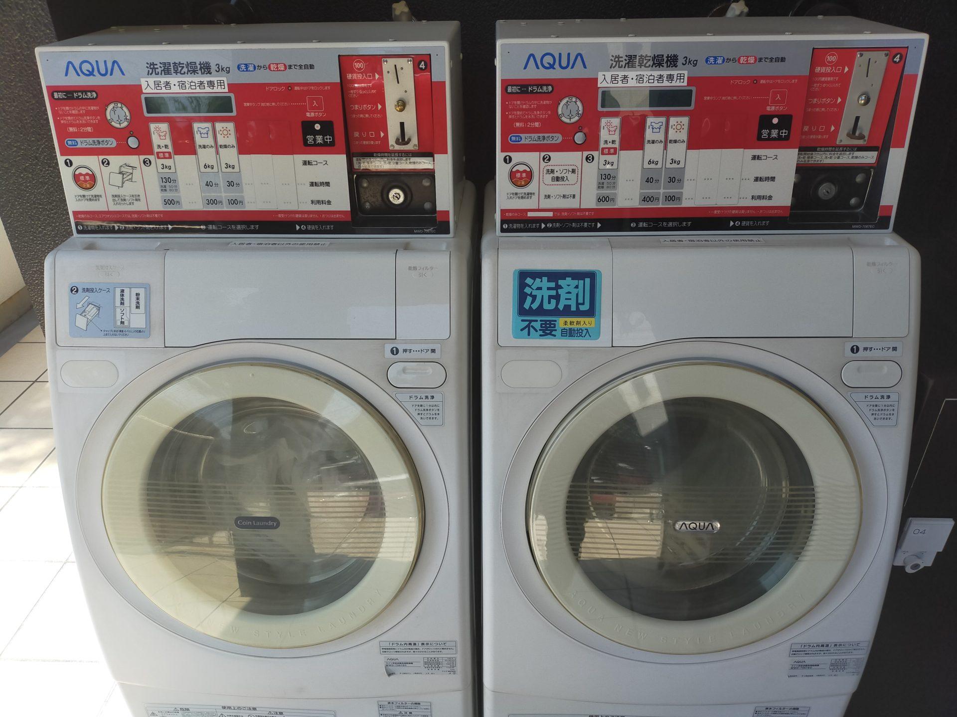 ■ 時間を気にせずに洗濯