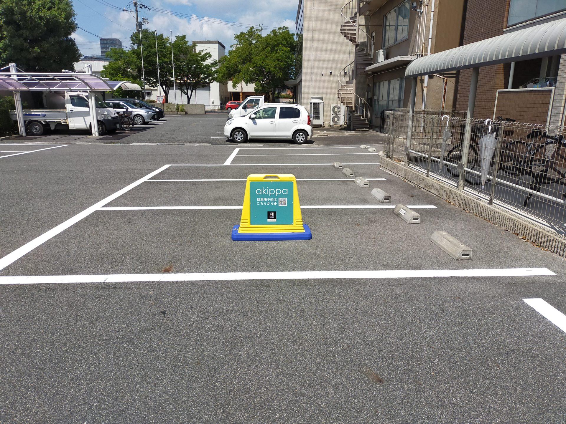 ■ 専用駐車場を2台完備